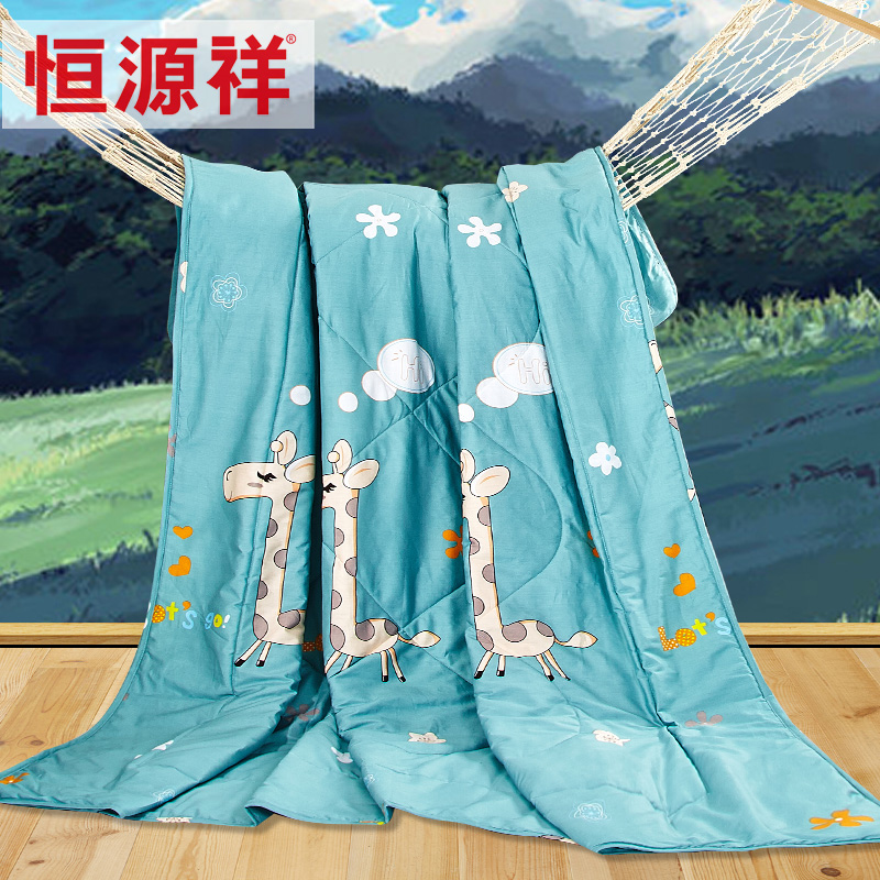 Heng yuan xiang textile cotton quilt student single or double cotton summer was cooler summer air conditioning children summer thin quilts core