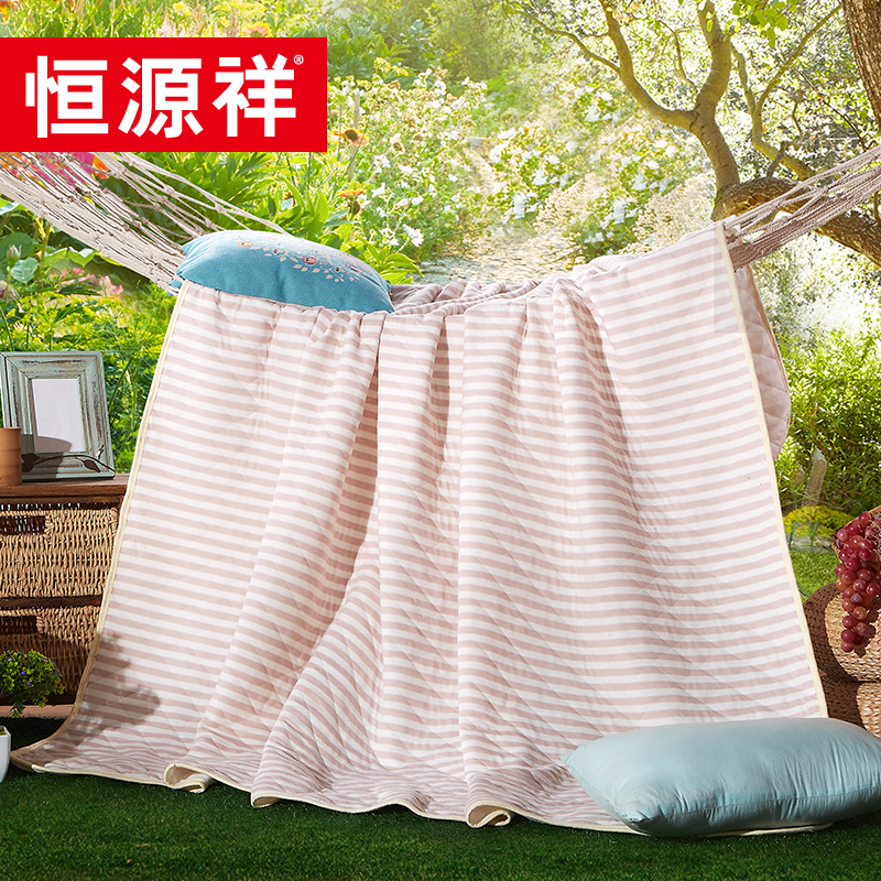 Heng yuan xiang textile cotton summer was cool in the summer air conditioning is washable quilt striped knit single or double authentic