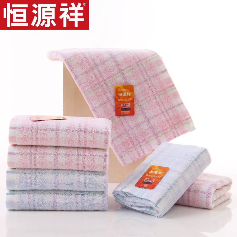 Heng yuan xiang textile cotton towel washcloth soft absorbent adult striped cotton towel face towel towel dry hair free shipping