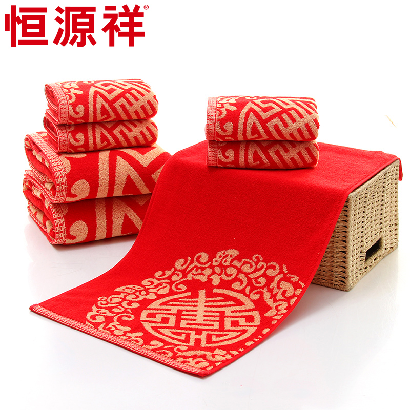 Heng yuan xiang textile pillow towel towel towel three sets of big red festive wedding supplies wedding gift in return