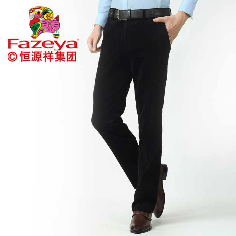 Heng yuan xiang thick corduroy trousers dongkuan business casual pants men slim pants feet new
