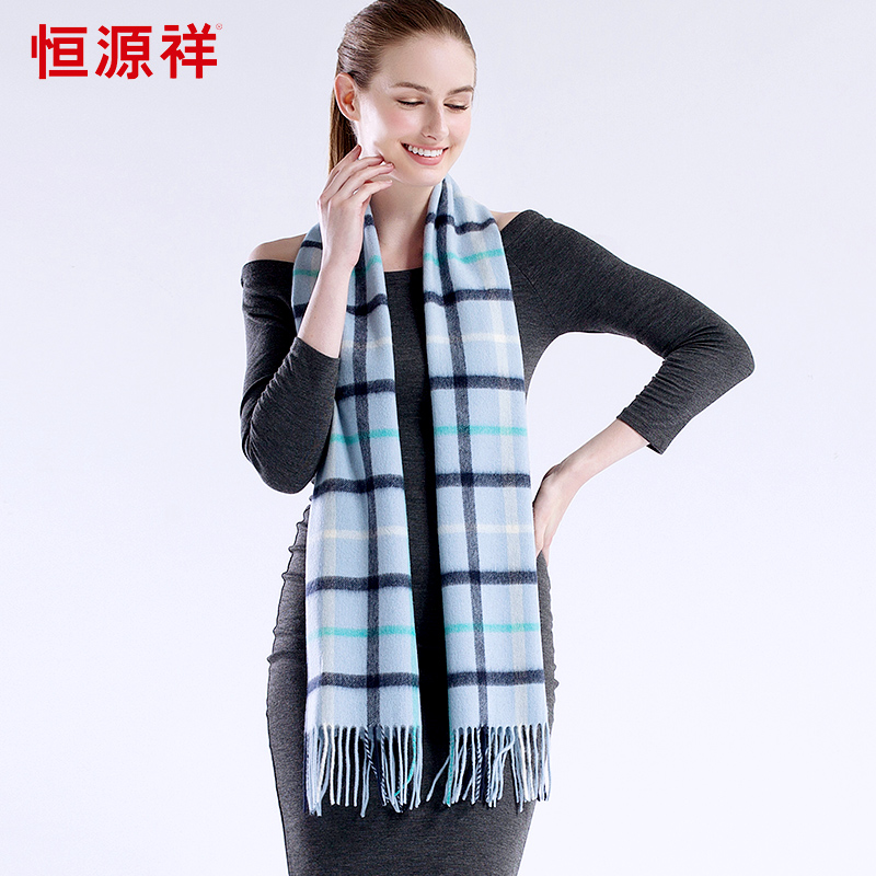 Heng yuan xiang thick plaid scarf shawl female autumn and winter long section really thick warm fur collar sheep