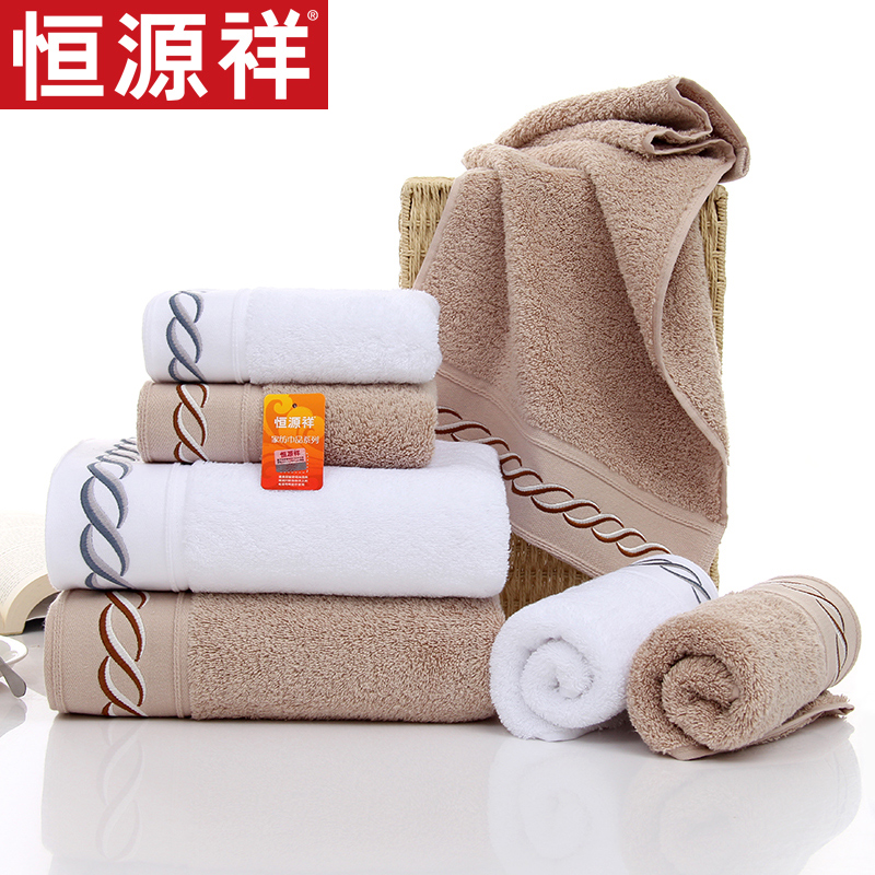 Heng yuan xiang three sets of bath towels towels soft absorbent cotton increased thickening adult washcloth towel cotton yarn cotton suit