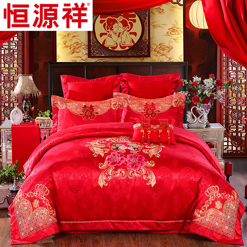 Heng yuan xiang wedding a family of four red wedding bedding satin jacquard quilt six/seven sets of bed linen cover