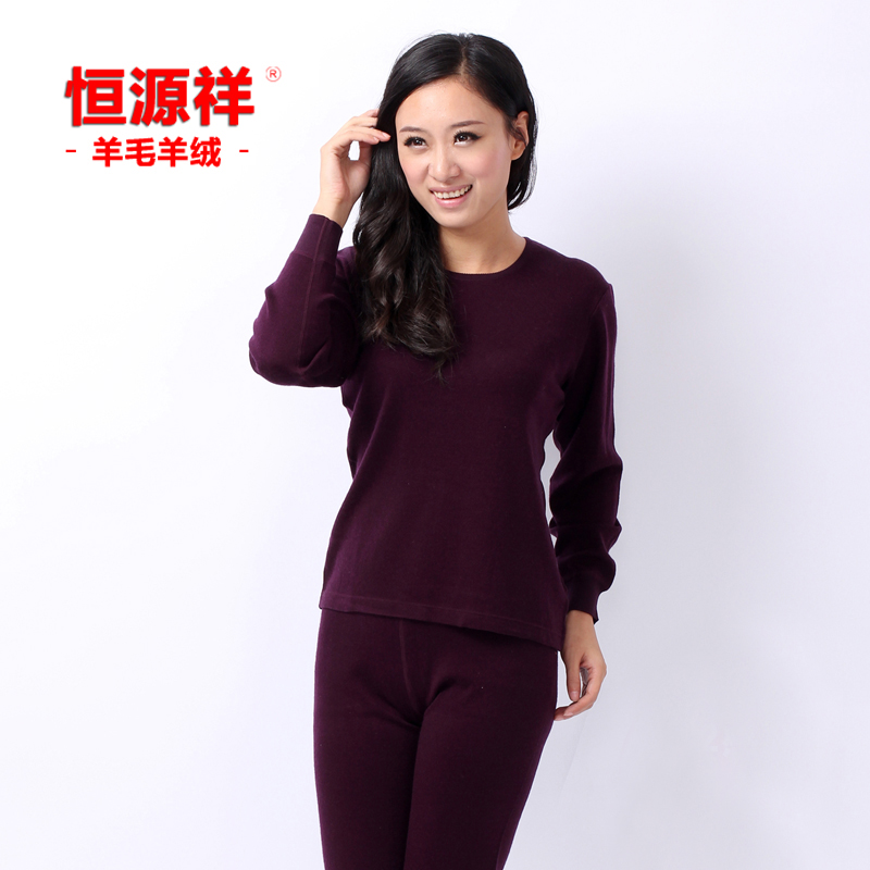 Heng yuan xiang whole pure wool thermal underwear female qiuyiqiuku natal slim warm clothes suit within aw128
