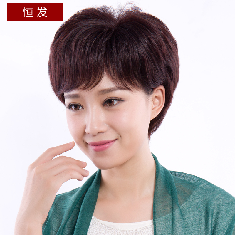 Hengfa ms. upscale real hair wig full hand darn real hair wig hair wigs real hair female 6647