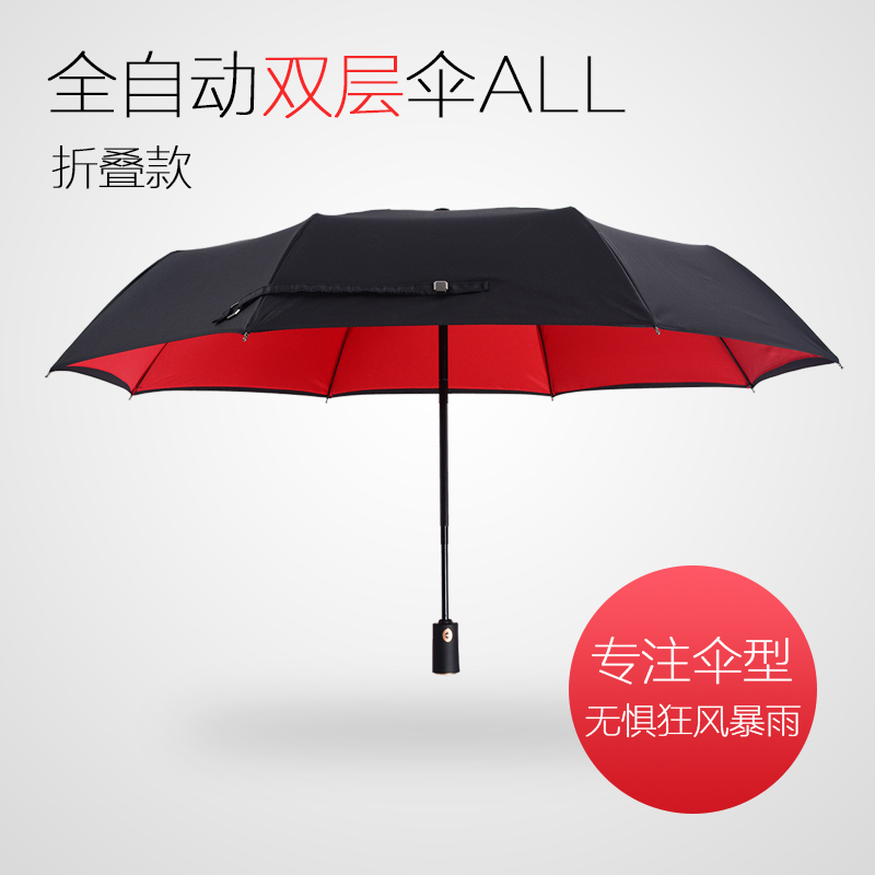 Hengli automatic double umbrella sun umbrella folding umbrella creative umbrella unisex umbrella business umbrella korea