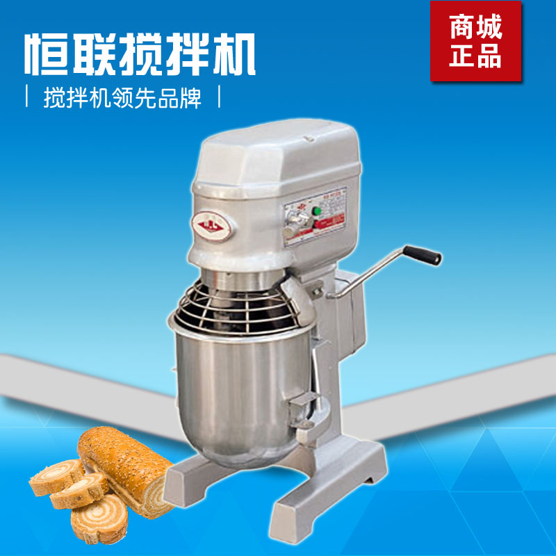 Henglian b10 mixer multifunction large egg beater and dough mixer commercial bread equipment 10l special
