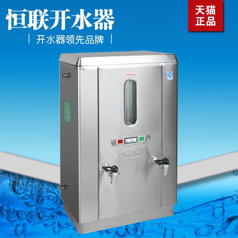 Henglian KSQ-9 stainless steel boiling water boilers for commercial electric water boilers 9kw 66l automatic electric water boiler