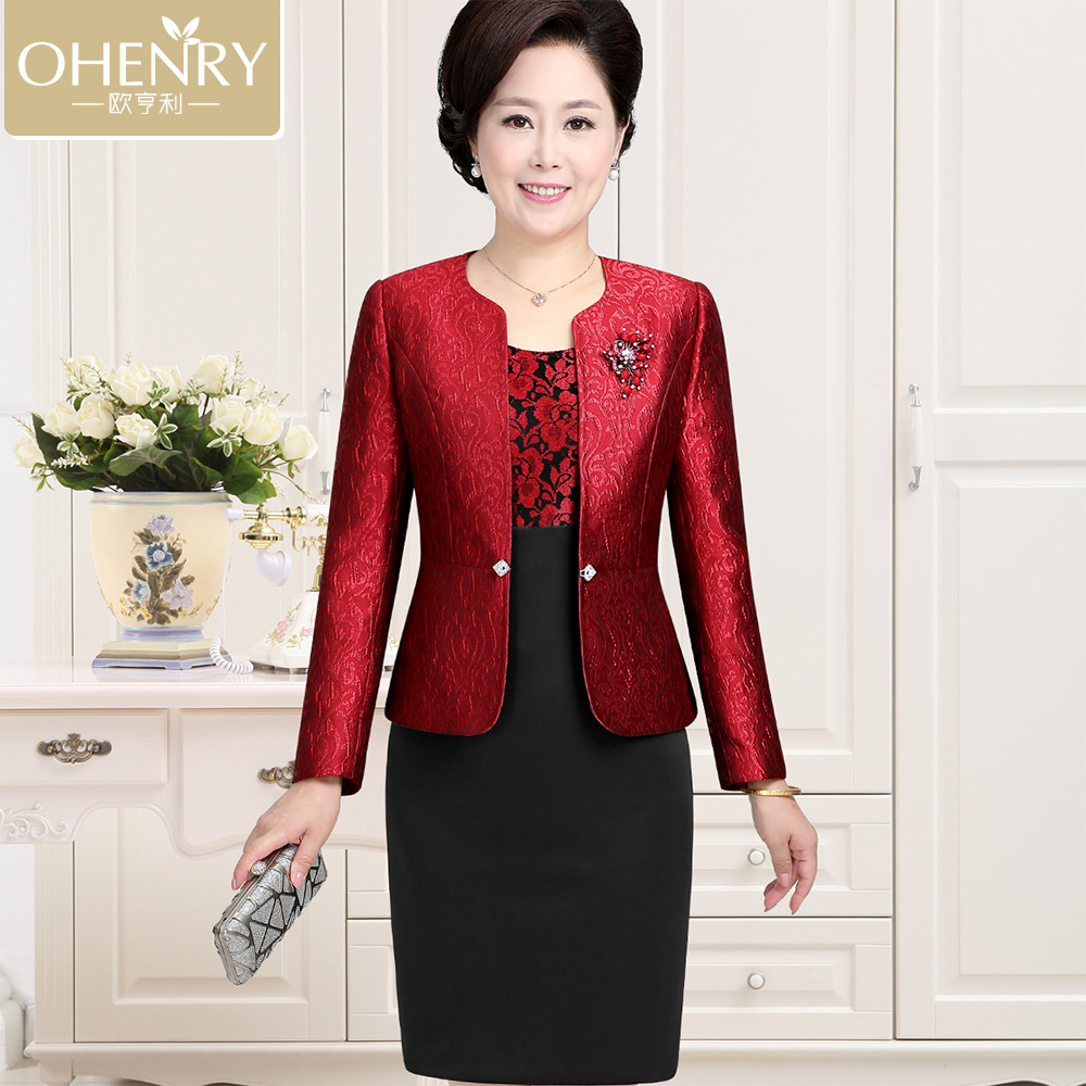 Henry europe 2016 new autumn long sleeve dress suit mother dress wedding wedding festive red section piece fitted