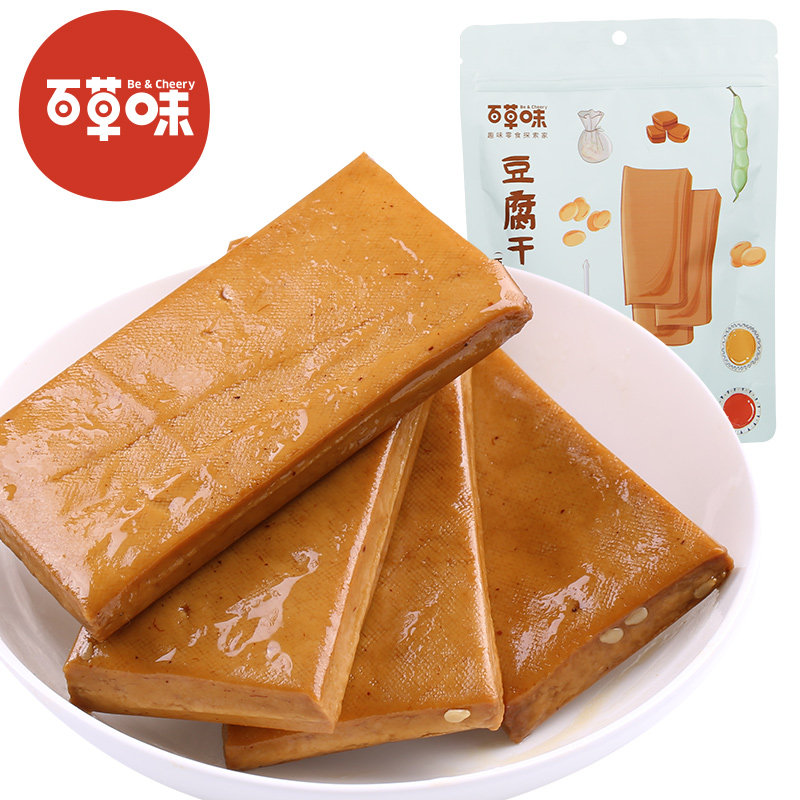 [Herbs flavor-g] small package of tofu curd sichuan specialty snack snack four kinds of taste dougan