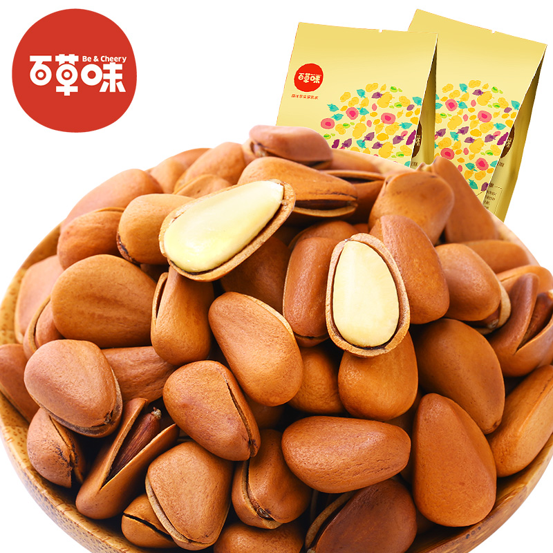 [Herbs flavor-northeast pine nuts bag 200gx3 nuts] specialty snack food roasted nuts hand stripping pine nuts