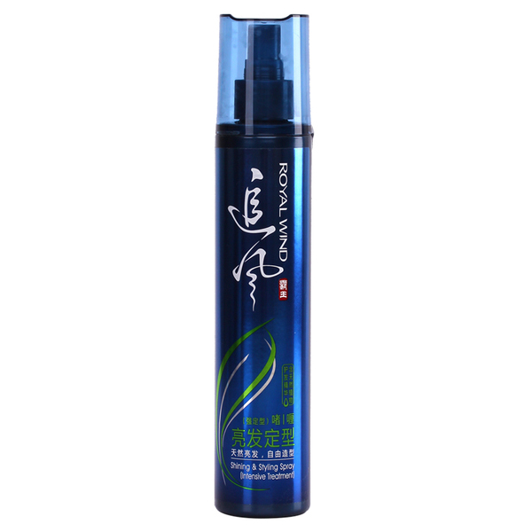 Herd bright hair styling gel water 240 ml men moisturizing styling hair spray mousse (strong stereotypes)