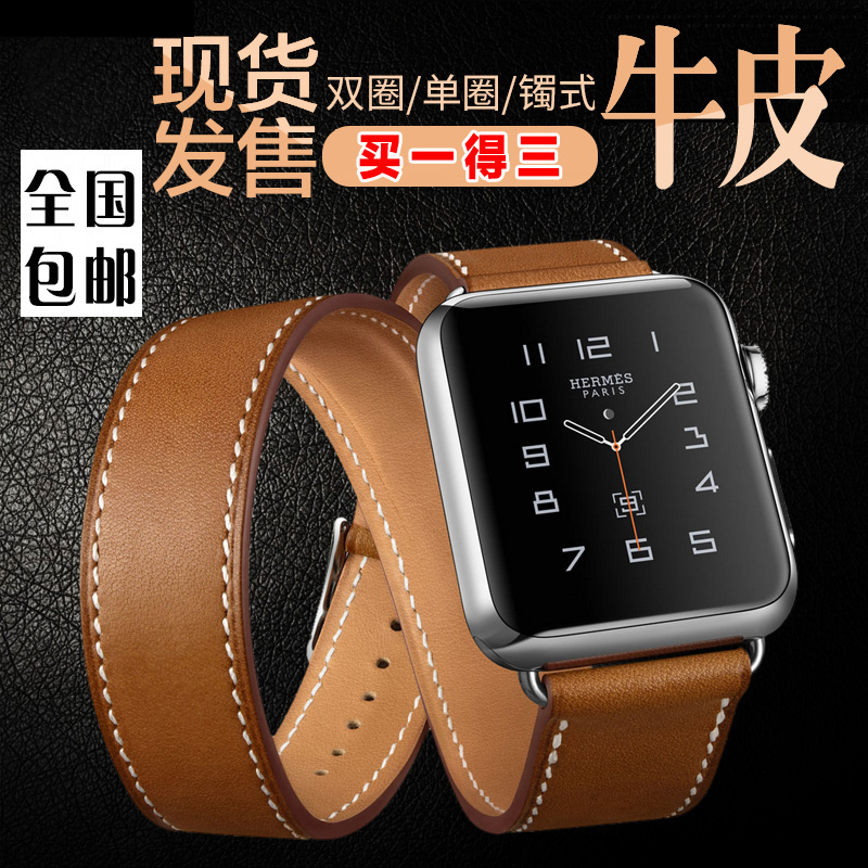 Hermes apple apple watch strap leather strap watch iwatch watch belt female models sport 42