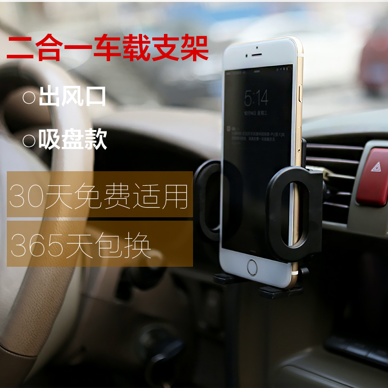 Hermit car phone holder car phone holder with outlet sucker phone holder navigation multifunctional 6 generic