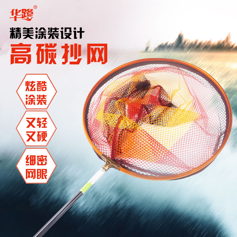 Heron landing net head dip net dip net carbon rod hard light pole nanosized folding net head fishing fishing nets string bag