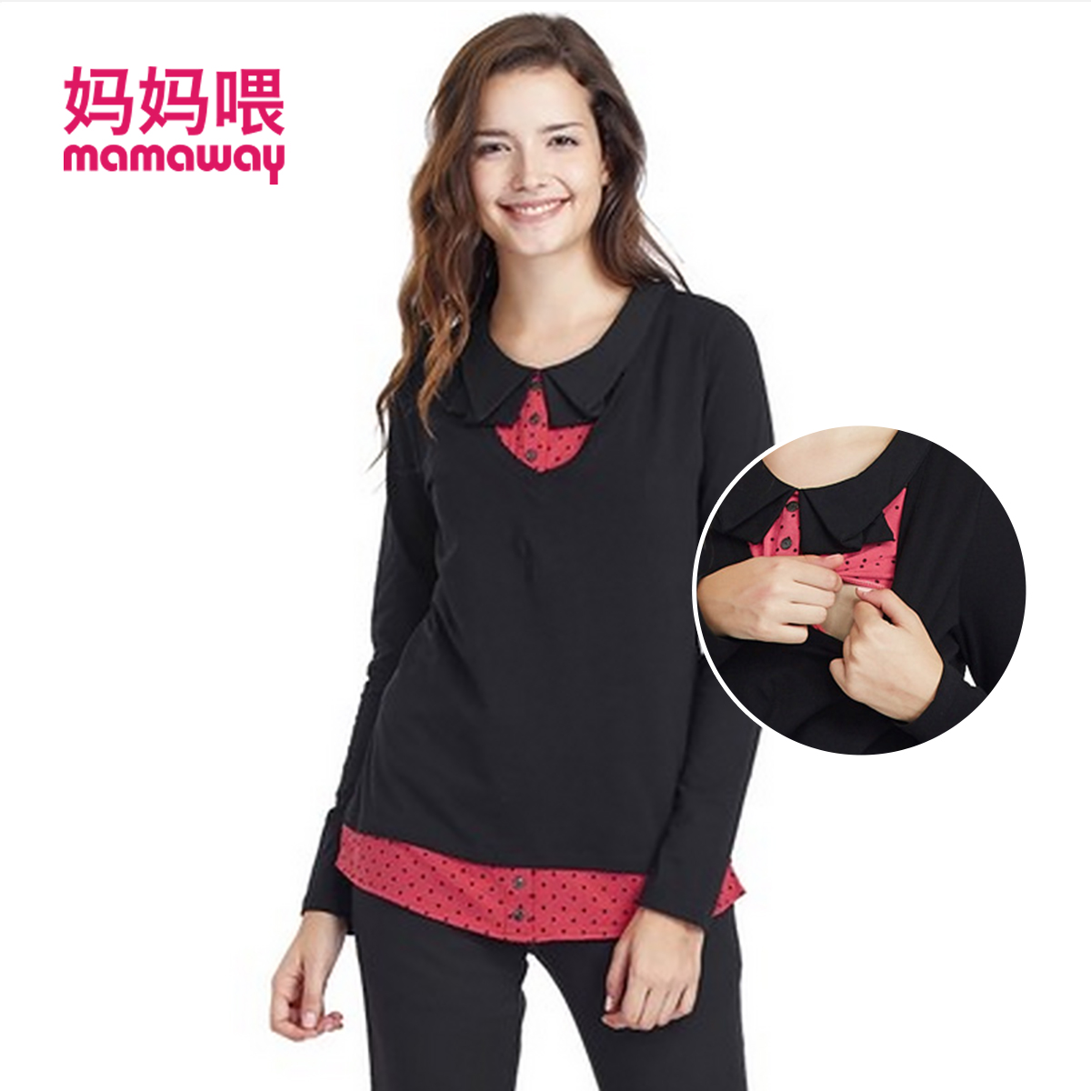 81717b38313e7 Get Quotations · Hey mom during pregnancy and lactation maternity fashion  mother dress 2 use during pregnancy and lactation