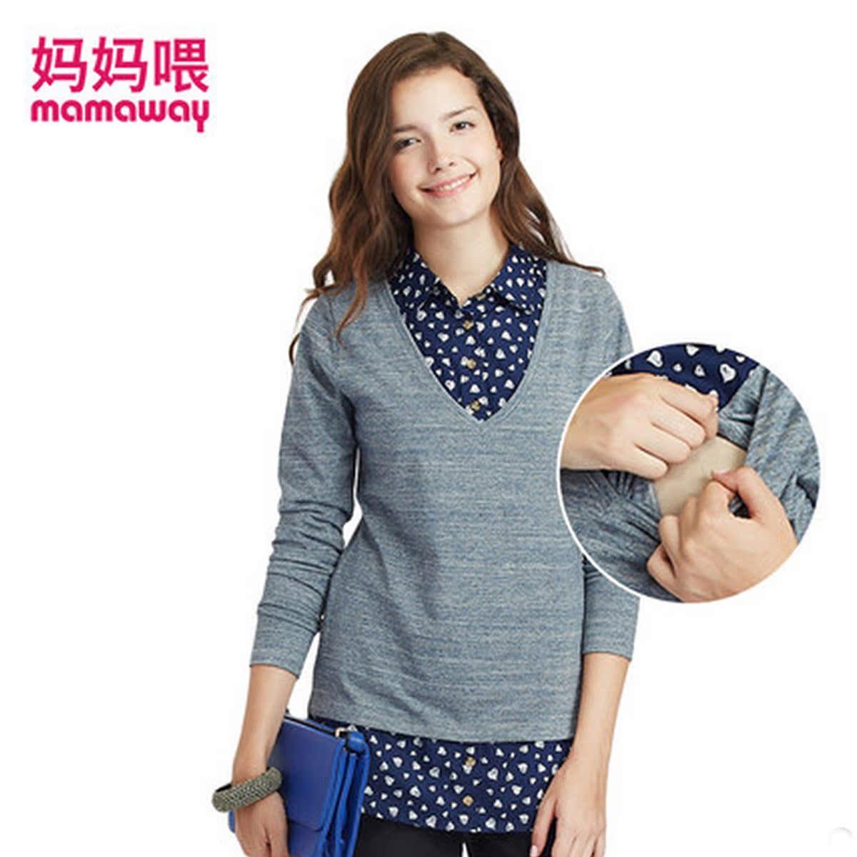 f5e12e50e686d Get Quotations · Hey mom during pregnancy and lactation shirt v-neck fake  two coat maternity fashion fake