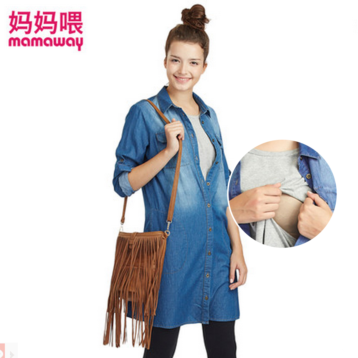 China Pregnancy Clothes, China Pregnancy Clothes Shopping Guide at ...