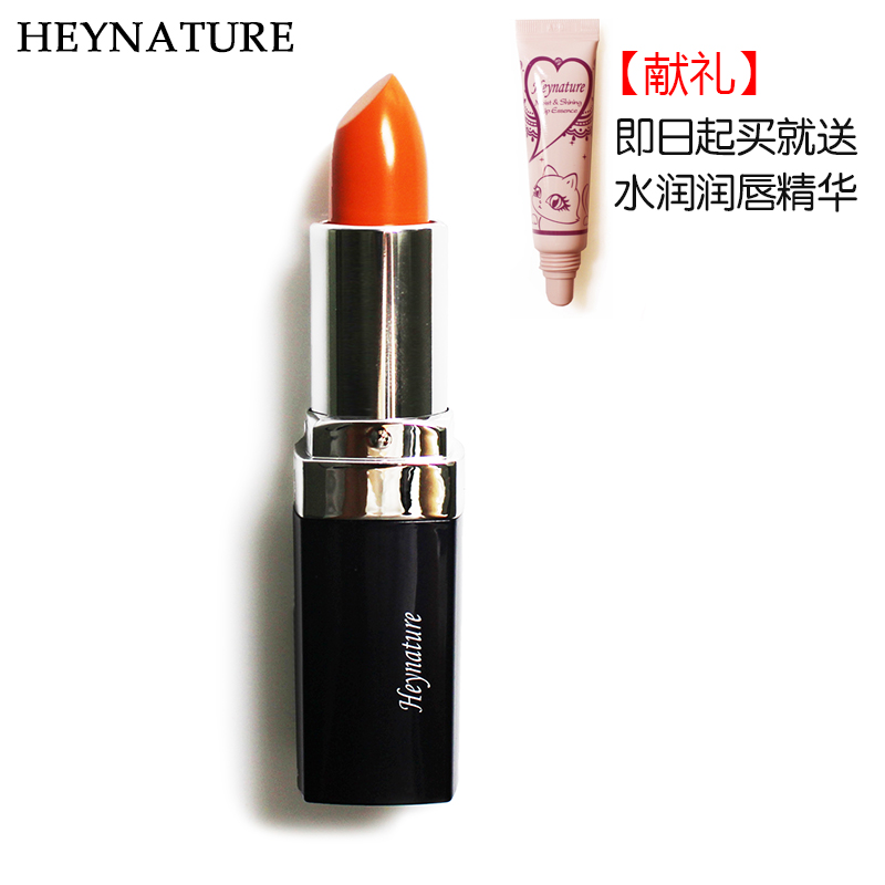Heynature/han ni mining south korea imported bright brilliant color lipstick (lipstick) thousand iraqi chung same paragraph 3.5g