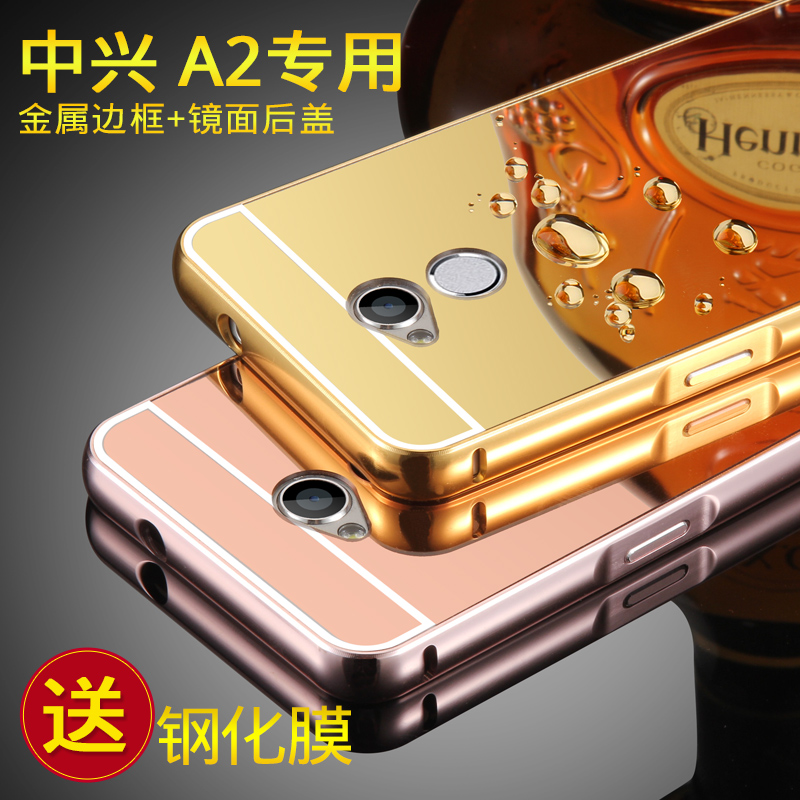 Hhmm zte blade  a2  a2 bv0720 mobile phone sets zte zte zte phone shell mobile phone shell metal frame protective sleeve