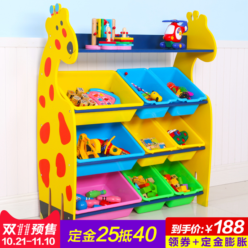 Hi babe children's cartoon toy storage rack storage rack ikea storage cabinets baby infant nursery shelf bookcase finishing