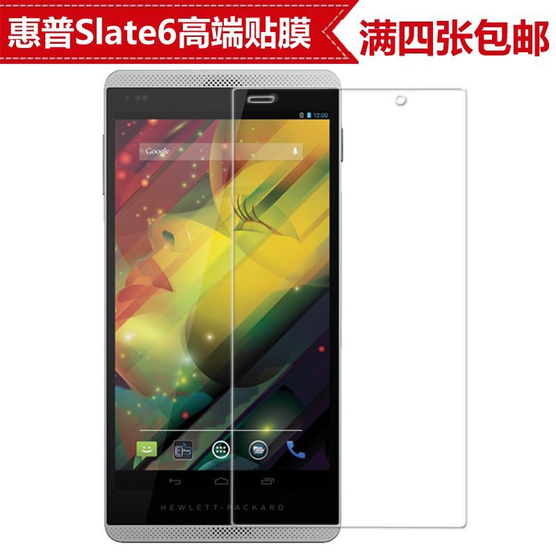 Hi door red hp hp slate6 slate 6 mobile phone film protective film 6 tablet pc screen film