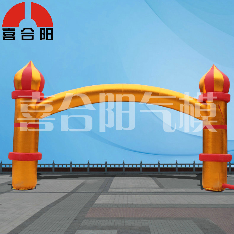 Hi hi heyang european golden hall foyer inflatable inflatable rainbow door inflatable arches golden arches column