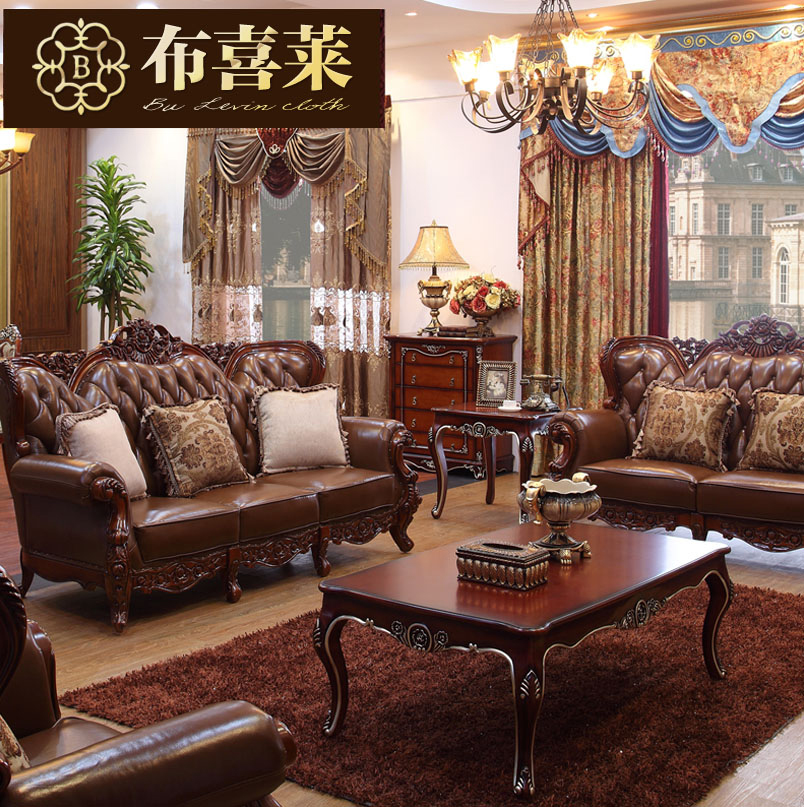 Hi levin cloth to suit all solid wood furniture european american classical sofa leather sofa leather sofa living room sofa combination