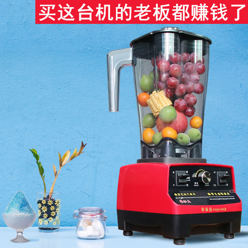 Hi levin family commercial sand ice tea shop smoothie machine electric ice machine ice machine hit the ice machine 3l large Horsepower blender