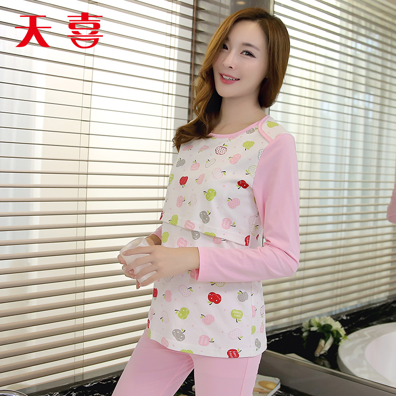 Hi new fall and winter clothes long sleeve thermal underwear for pregnant women qiuyiqiuku suit autumn and autumn month postpartum breastfeeding clothes