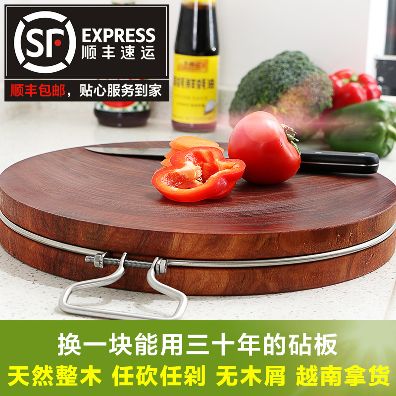 Hi square [recommended] special authentic vietnamese iron wood chopping wood clams wood cutting board cutting board round dish pier entire wooden