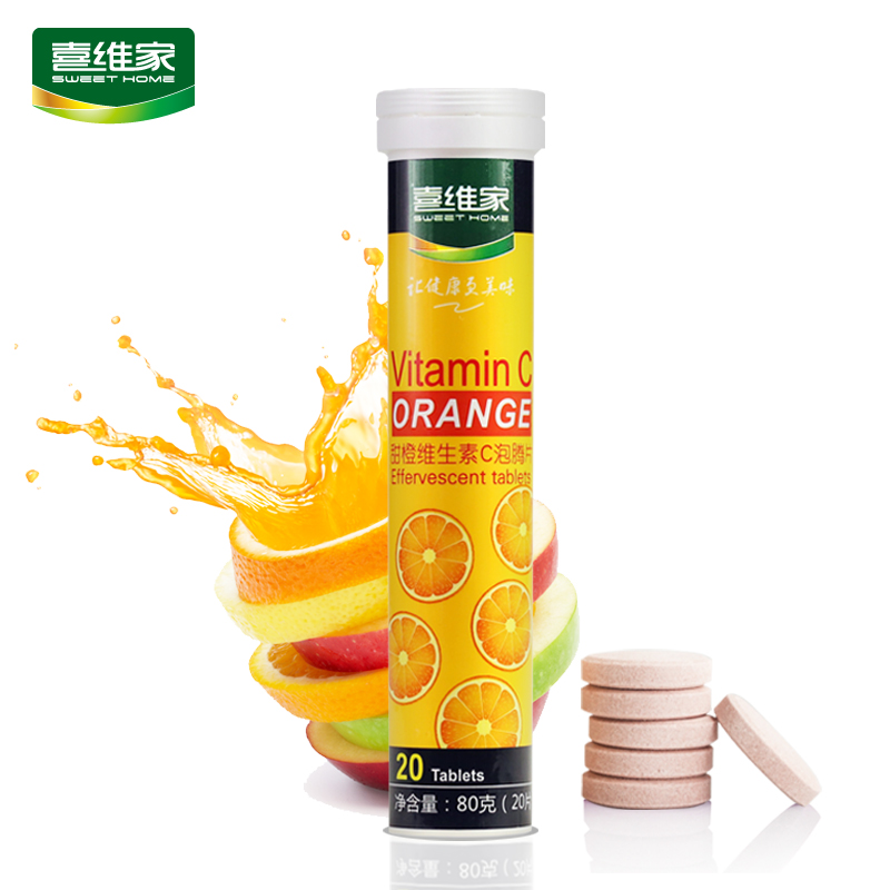 Hi weijia vc effervescent multivitamin fruit vitamin c effervescent vitamin c effervescent tablets of vitamin c tablets non chewable