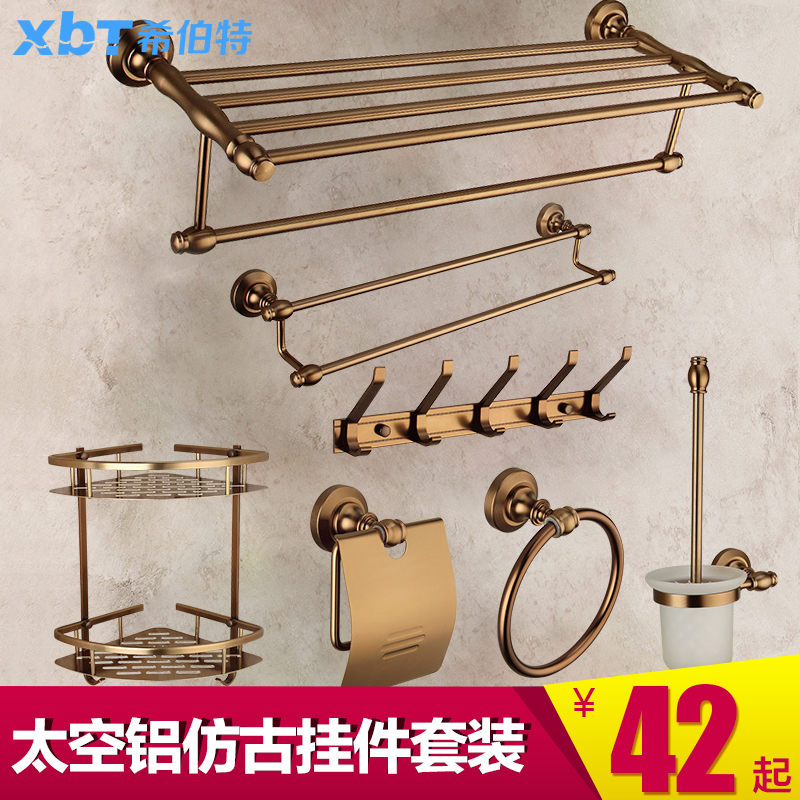 Hibbert space aluminum towel rack towel rack continental antique antique bathroom suite bathroom accessories