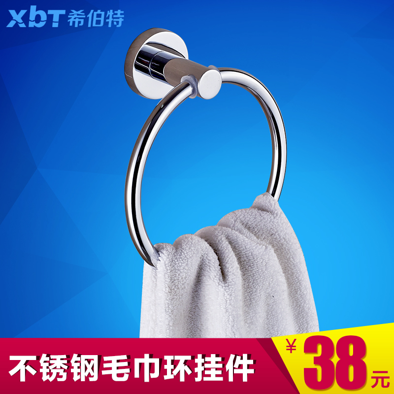 Hibbert stainless steel bathroom towel ring towel hanging towel rack bathroom towel ring round circle