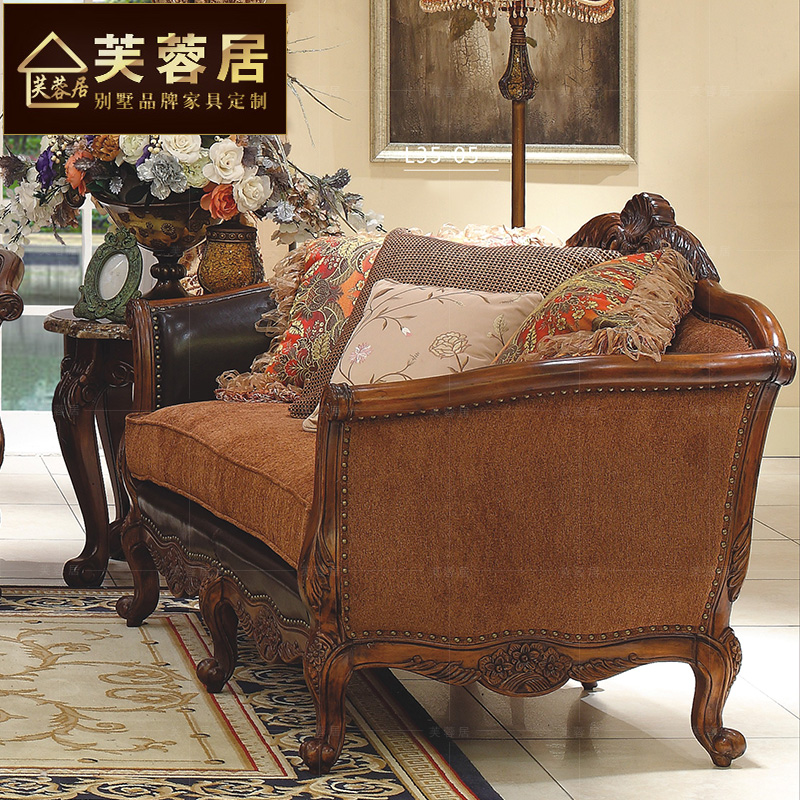 Hibiscus habitat american wood sofa fabric sofa european classical villa living room sofa custom sofa