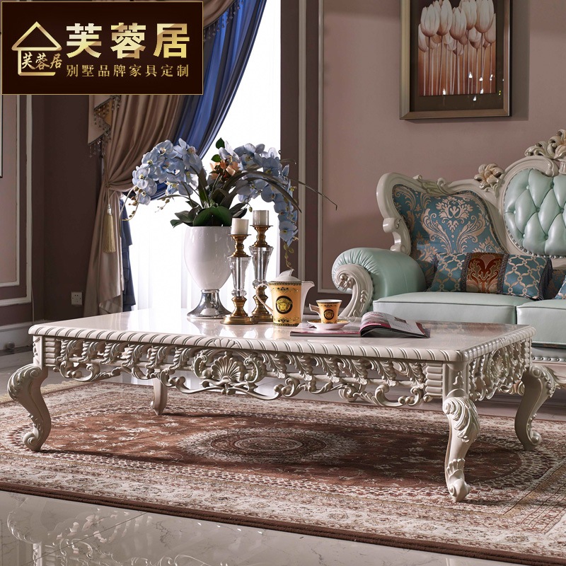 Hibiscus habitat matching living room dark villa upscale european coffee table carved wood coffee table long table table HI0