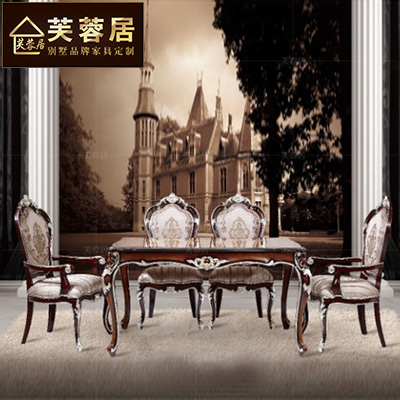 Hibiscus ranking european dinette table neoclassical american wood dining table dining tables and chairs combination of 6 people