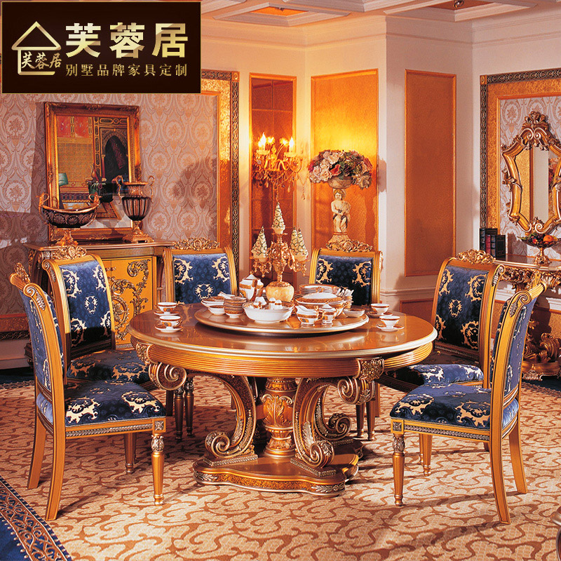 Hibiscus ranking european dining table dining table round wood dining table dinette combination of french double don't villa customization