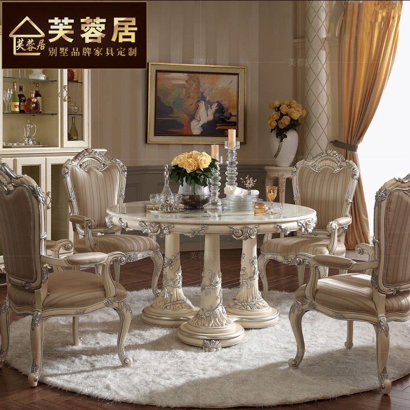 Hibiscus ranking european wood round dining table neoclassical marble dining table dinette combination of french dining table
