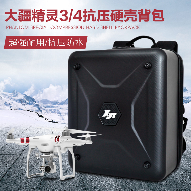 Hicase backgroundphantom backpack applicable dajiang elf 4 no box 3 accessories bag hard shell back