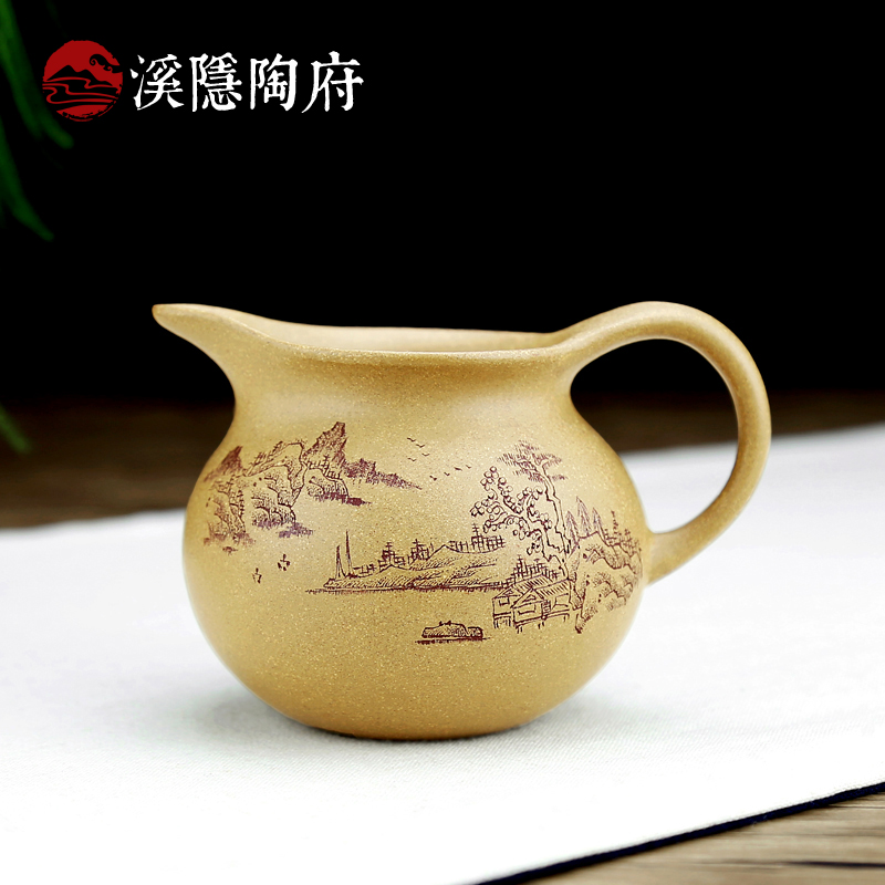 Hidden creek tao house boutique handmade famous yixing fair cup cup male sub tea tea strainers kung fu tea accessories