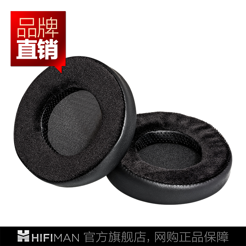 Hifiman he560/he400i compont accessories of high quality comfortable ear ear pads let up