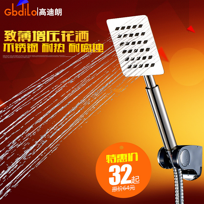 High durand stainless steel shower bathroom shower nozzle turbocharger handheld showerhead shower head rain shower nozzle pressurized