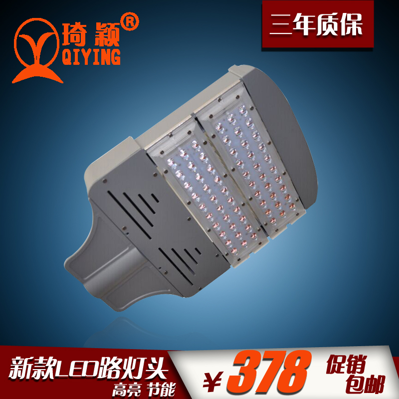 Get Quotations High Led Street Lamp Head Qi Ying 60w90w120w Park District Outdoor Waterproof Module Lighting