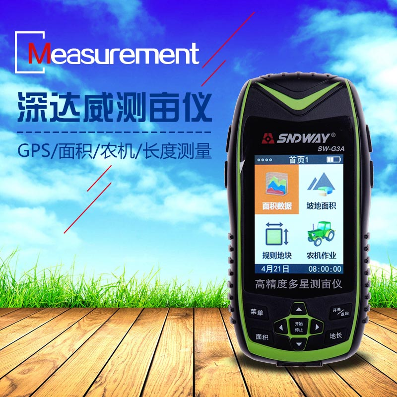High precision gps measuring instrument acres of land area measuring instrument to instrument acres harvester total acres device with handheld Measuring instrument acres