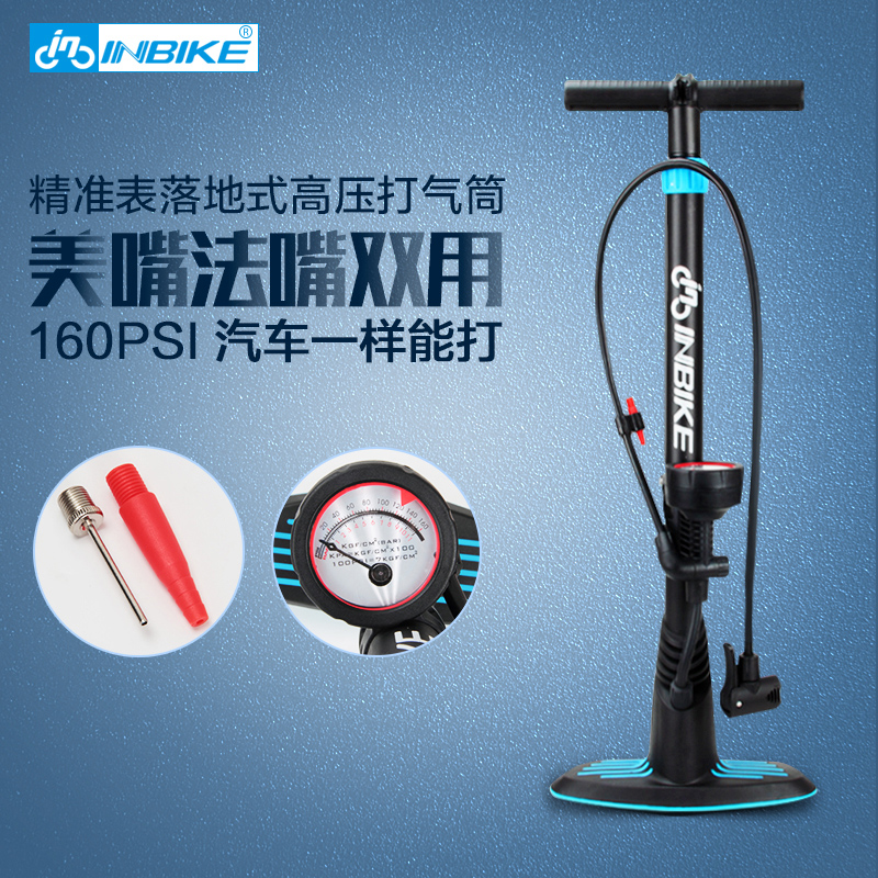High pressure gas pipe household pump bike bicycle car and motorcycle electric car portable inflatable tube basketball