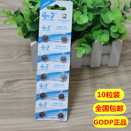 High quality godp 10 tablets ag6/sr920sw/371 button batteries electronic watches free shipping nationwide
