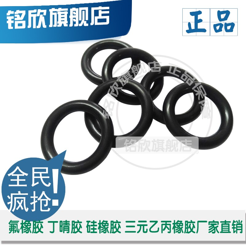 High quality nitrile rubber o ring outer diameter of 112/115/120/125/130/135/140/145/150-1 65 * 5