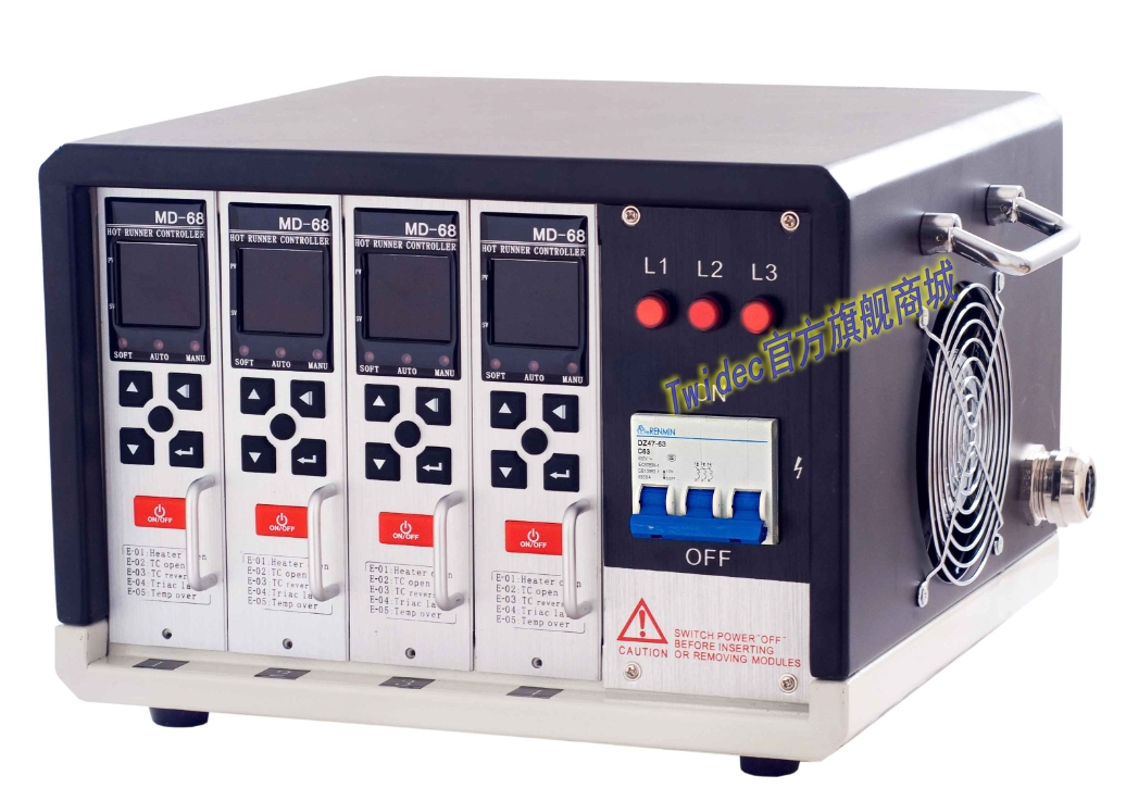 High quality taiwan twidec md-604 heat flow temperature control box, 4 points factory direct, quality warranty for 2 years
